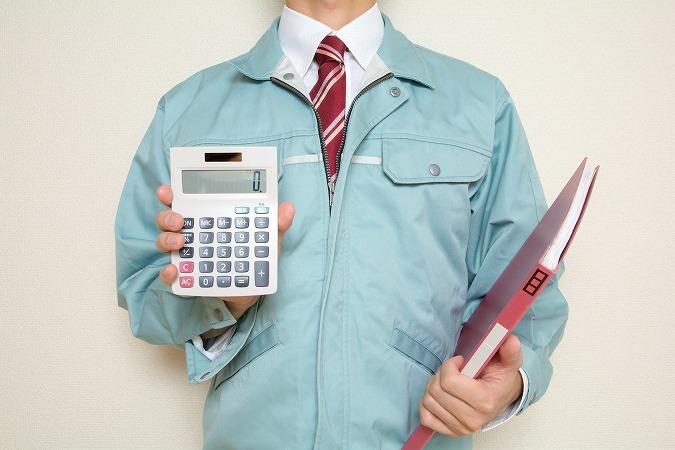 解体工事の費用を安く抑える方法とは?